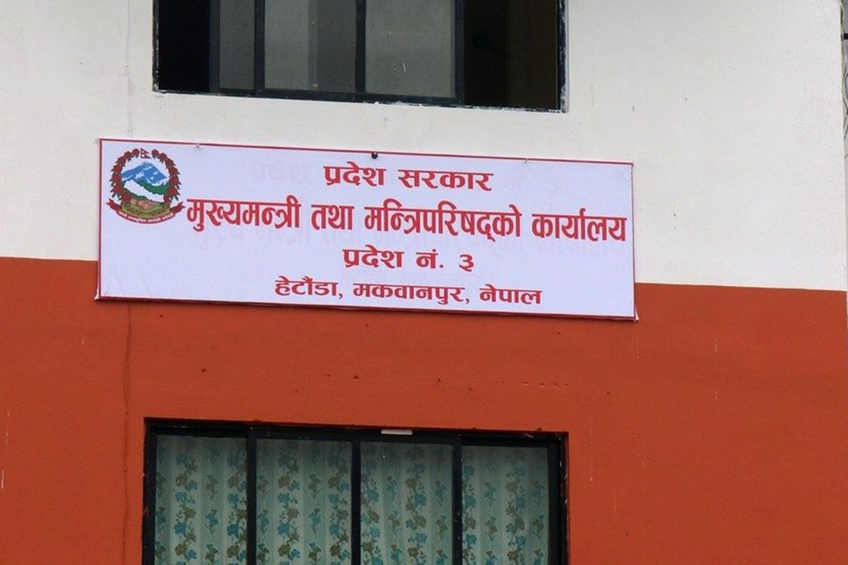 कृषि सामाग्री उद्योग स्थापना गर्दै प्रदेश सरकार