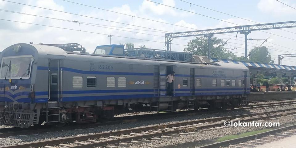 जनकपुर-जयनगरमा सञ्चालन हुने रेलको नाम जानकी !