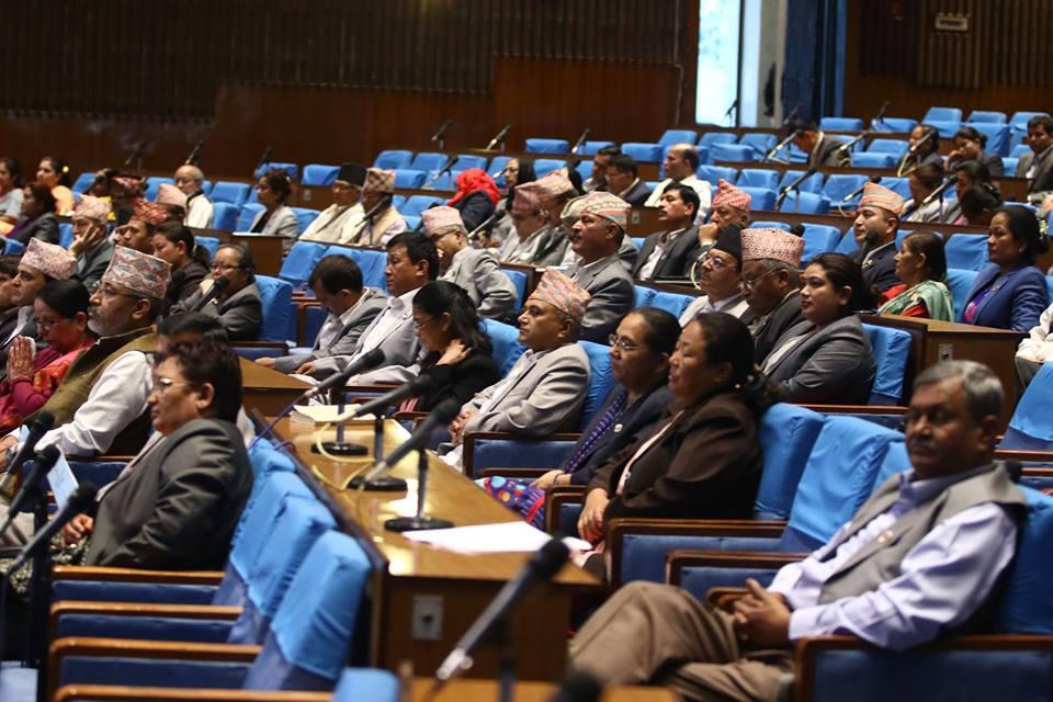 संसद्को चौथो अधिवेशन – १ सय ९३ घण्टा ४० मिनेट बस्दा १८ विधेयक पारित