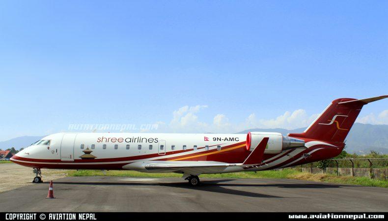 जनकपुर र सिमरामा श्रीएयरलाइन्सकोे परीक्षण उडान