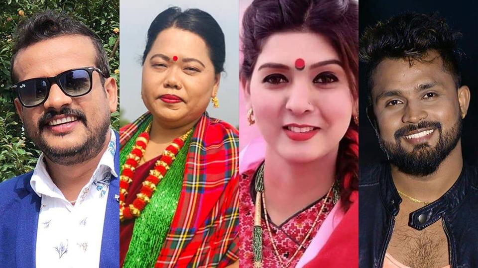 नयाँ नेतृत्वलाई गायक–गायिकाको सुझाव : लोक दोहोरी क्षेत्र सुधारौं, सेन्सर सिस्टम लागू गरौं