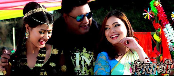 फिल्म 'शिवानी'मा निर्मल शर्माको छमछमी [भिडियो]