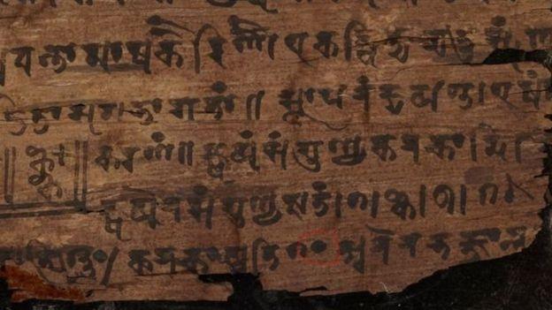 हिन्दू धर्मको योगदानका रूपमा रहेको शून्य अत्यन्तै पुरानो