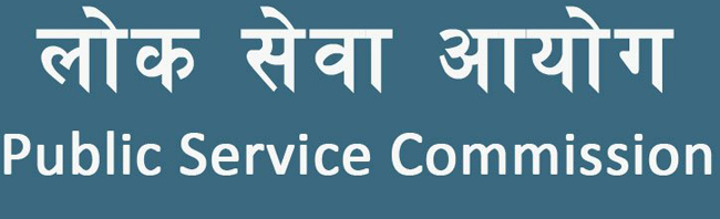 लोक सेवा आयोगको सूचना : सहसचिवको अन्तर्वार्तादेखि परीक्षा तालिकासम्म