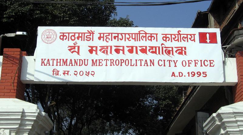 काठमाडौं महानगरपालिकाले सक्यो भत्ता, सुविधा र भ्रमणमा मात्र ९ करोड