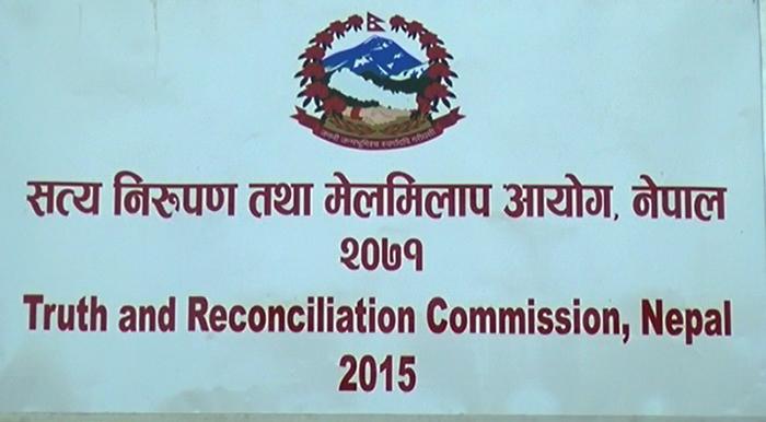 सत्य निरुपण तथा बेपत्ता आयोग पदाधिकारी सिफारिस समितिको बैठक शुक्रबार बस्ने