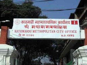 राजधानीका मुख्य चोक झलमल्ल बनाउने तयारीमा काठमाडौं महानगर
