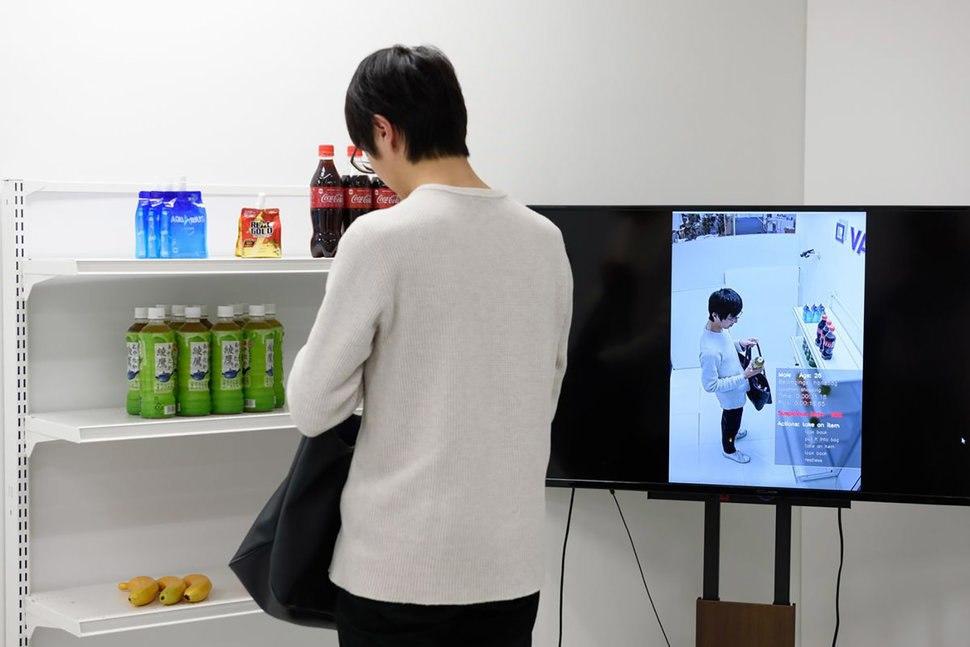 जापानमा भित्रियो चोरी नहुँदै चोर समात्ने प्रविधि