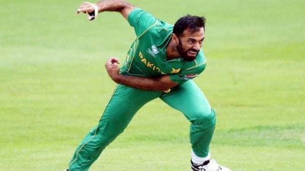 पाकिस्तानले गर्यो विश्वकपका लागि टीमको घोषणा, वहाब रियाज पनि समावेश
